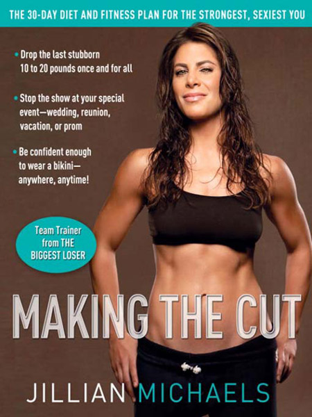 Jillian Michaels 30 Day Shred Hautepnk